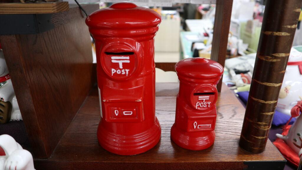 郵便貯金の日